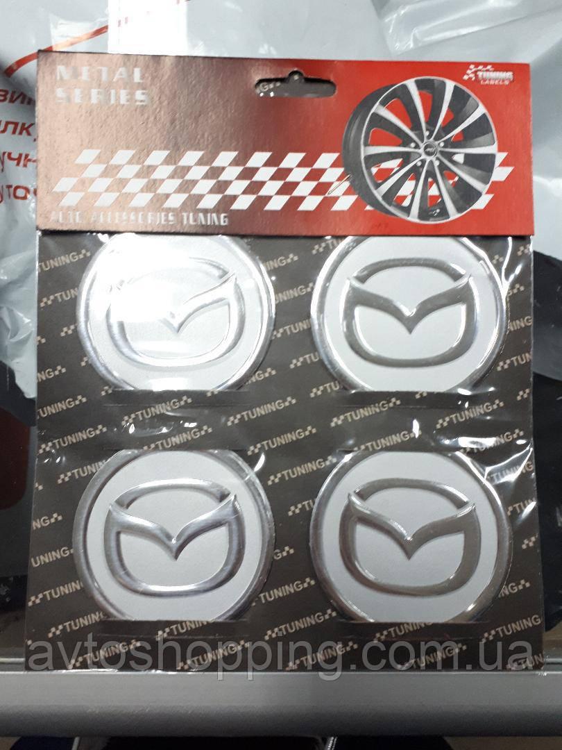Наклейки на ковпачки, заглушки, наклейки на диски 60 мм Мазда Mazda хром