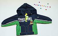 Куртка-ветровка на мальчика 2-3 лет