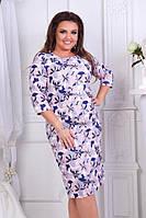 Женское платье большого размера ниже колен