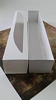 Коробка подарочная 30,5см х 5,5см х 5,5см, Белый