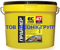 "ЕС-47 ПРАЙМЕР ""СУПЕР ПЛАСТИФІКАТОР""  СУХИЙ КОНЦЕНТРАТ 2кг"