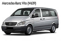 "Mercedes-Benz Vito (W639) - установка светодиодных линз Optima Premium Professional Series 3,0"""