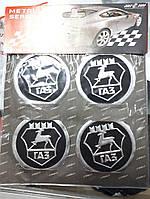 Наклейки на колпачки, заглушки, наклейки на диски 60 мм ГАЗ Волга