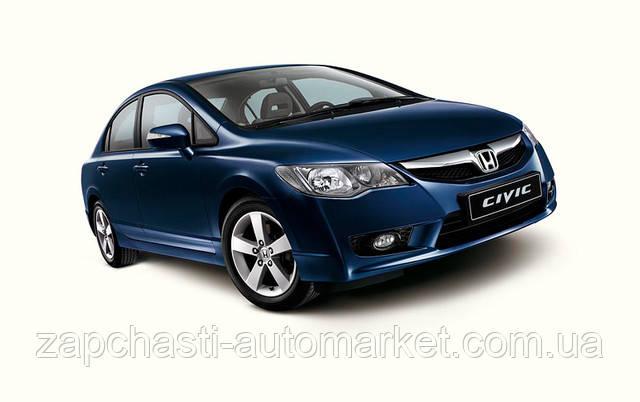 (Хонда Цивик) Honda Civic 2006-2011 SDN (FD)