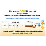 Морской коллаген California Gold Nutrition, CGN, CollagenUP™ 5000,+ гиалуроновая кислота + витамин, 461 г, фото 2