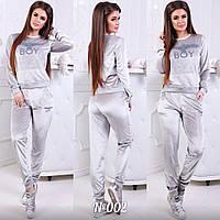 Женский спортивный велюровый костюм Boy до 46 размера серый