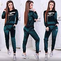 Женский спортивный велюровый костюм Boy до 46 размера зеленый