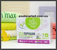 ECO порошок детский для стирки белых и цветных вещей Green Max (1 кг)