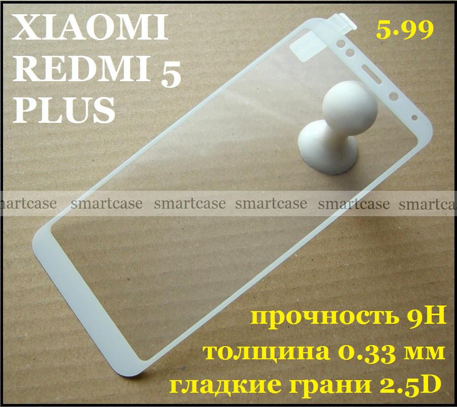 Premium Tempered Glass 2.5 D прозоре захисне скло Xiaomi Redmi 5 Plus 9H 0,33 мм олеофобним, білі рамки