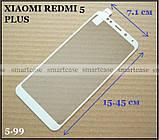Premium Tempered Glass 2.5 D прозоре захисне скло Xiaomi Redmi 5 Plus 9H 0,33 мм олеофобним, білі рамки, фото 4