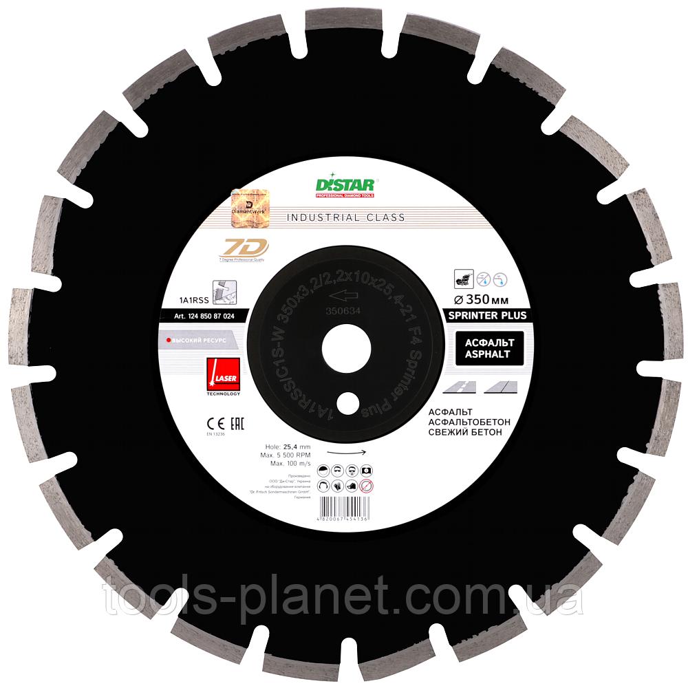 Алмазний диск Distar 1A1RSS/C1S-W 500x3,8/2,8x10x25,4-30 F4 Sprinter Plus (12485087031)