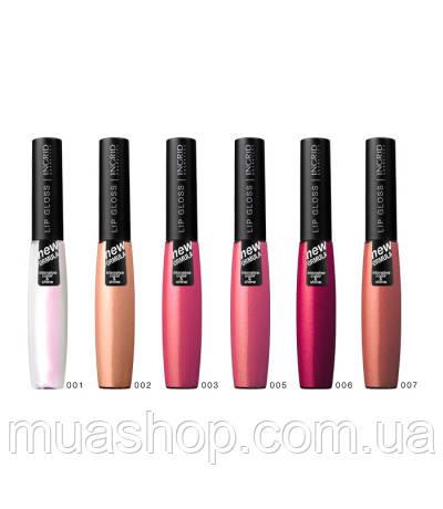Ingrid Блеск для губ no limits color