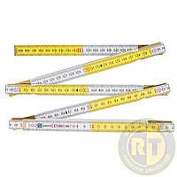 Деревянные складные линейки 10-элементная PROLINE 13013