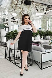 Платье 03715