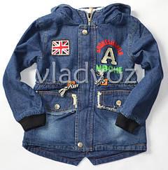 Джинсовые куртки демисезонные парки для мальчиков и девочек