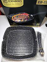 Сковорода гриль 28 см EDENBERG EB-3312 (гранитное покрытие)
