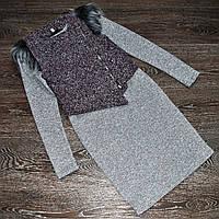 Стильный теплый костюм для девочки 158р
