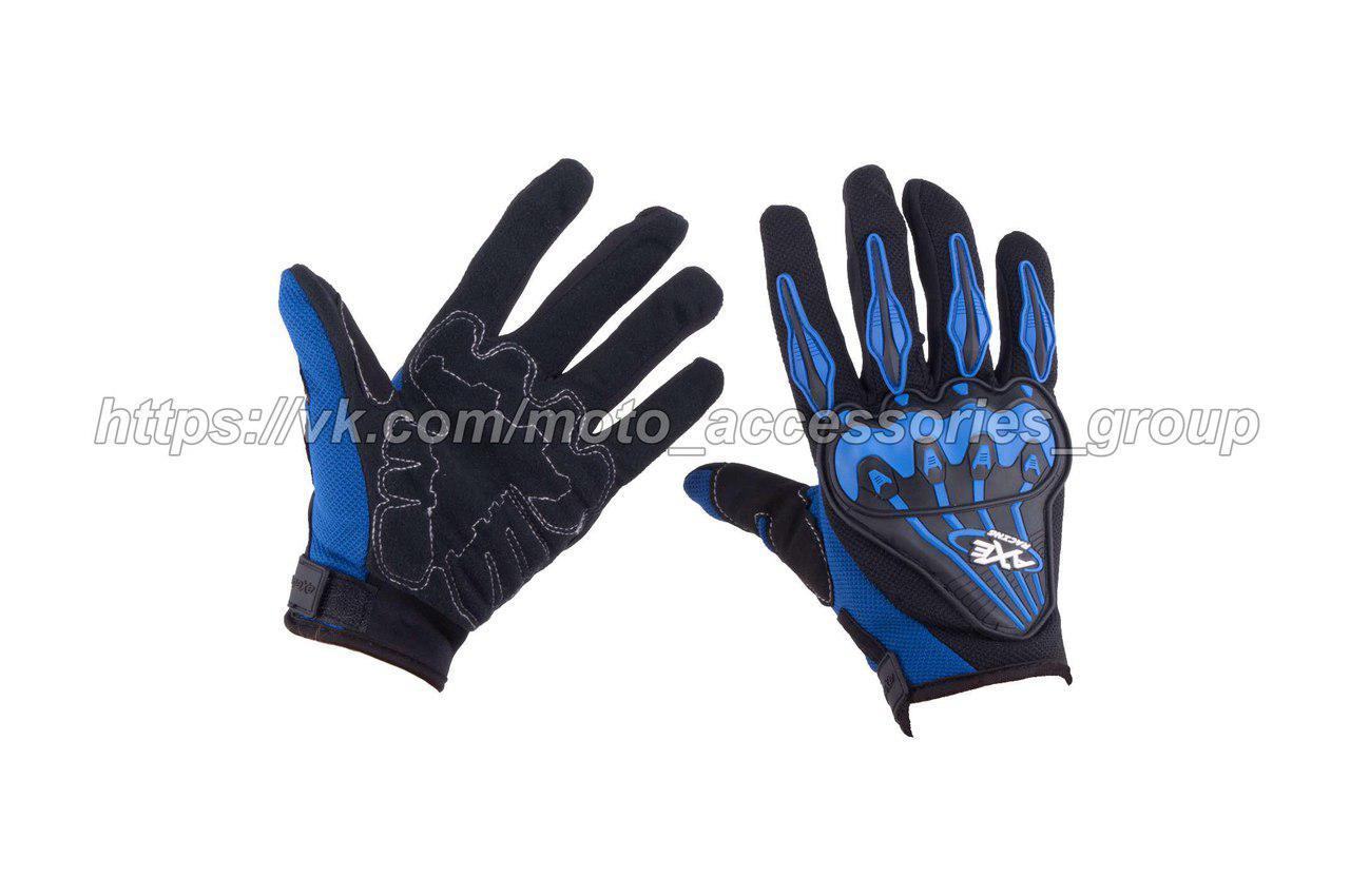 Мото перчатки AXE RACING (текстиль, синие)