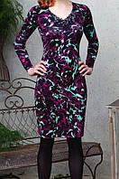 Платье Philippe Carat