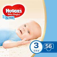 Подгузники детские Huggies Ultra Comfort для мальчиков 3 (5-9 кг) Jumbo Pack 56 шт, фото 1