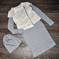Стильный костюм для девочки (платье шапка и жакет) 158р