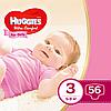 Підгузники дитячі Huggies Ultra Comfort для дівчаток 3 (5-9 кг) Jumbo Pack 56 шт