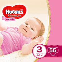 Подгузники детские Huggies Ultra Comfort для девочек 3 (5-9 кг) Jumbo Pack 56 шт