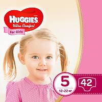 Подгузники детские Huggies Ultra Comfort для девочек 5 (12-22 кг) Jumbo Pack 42 шт