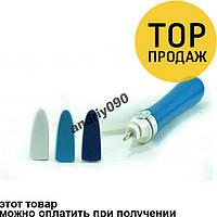 Электрическая пилка для ногтей Nail Care /  машинка для педикюра