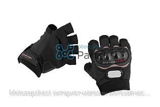 Перчатки мото Pro-Biker без пальцев