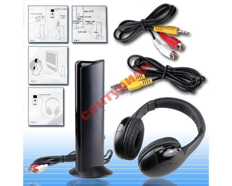 Наушники + беспроводные наушники + радио няня ( прослушка) + FM   трансмиттер  + Микрофон MDR 5in1