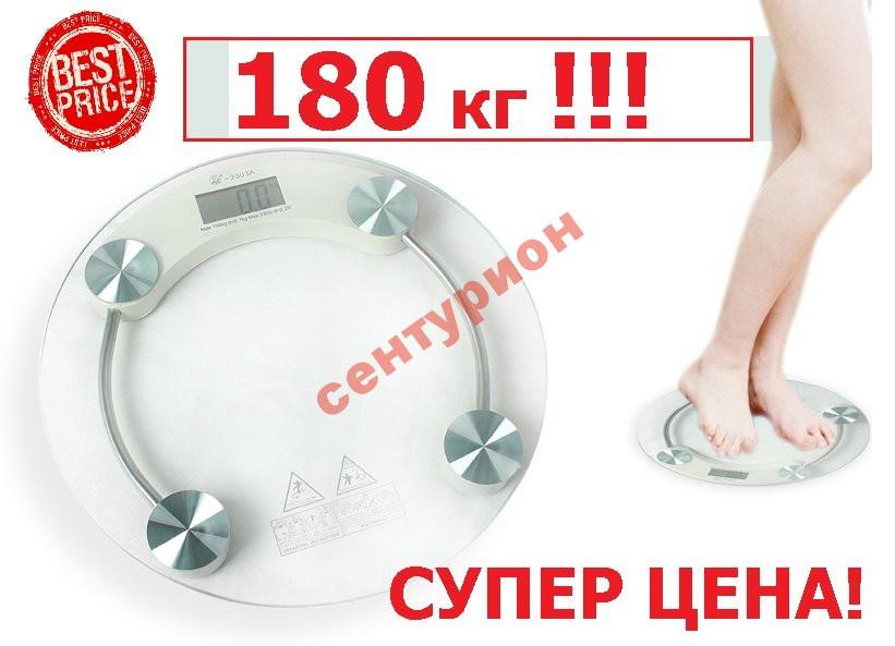 Весы напольные круглые стекло  Personal Scale 2003А