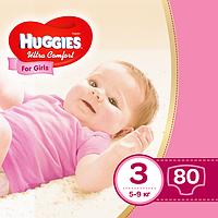 Подгузники детские Huggies Ultra Comfort для девочек 3 (5-9 кг) Mega Pack 80 шт, фото 1