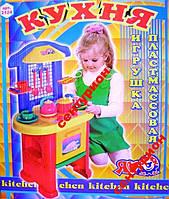 Кухня детская №3 Технок арт 2124 Для маленьких хозяек!