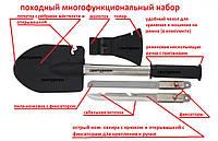 """Походный набор """"Выживший"""" мультитул 4в1 топор + штык нож + пила + лопата, в чехле для мужчины лучший подарок!"""