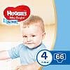 Підгузники дитячі Huggies Ultra Comfort для хлопчиків 4 (7-16 кг) Mega Pack 66 шт