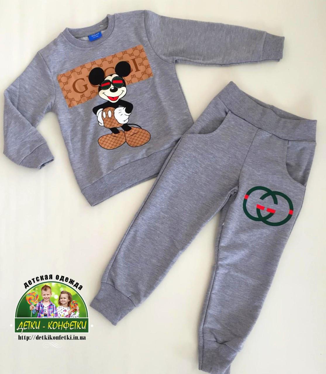 Костюм спортивный Mickey серый для мальчика