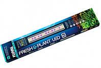 Светильник светодиодный Hagen Fluval Fresh & Plant 32 Вт, 61-85 см