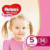 Підгузники дитячі Huggies Ultra Comfort для дівчаток 5 (12-22 кг) Mega Pack 56 шт