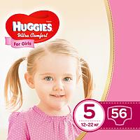 Підгузники Huggies Ultra Comfort для дівчаток 5 (12-22 кг) Mega Pack 56 шт., фото 1