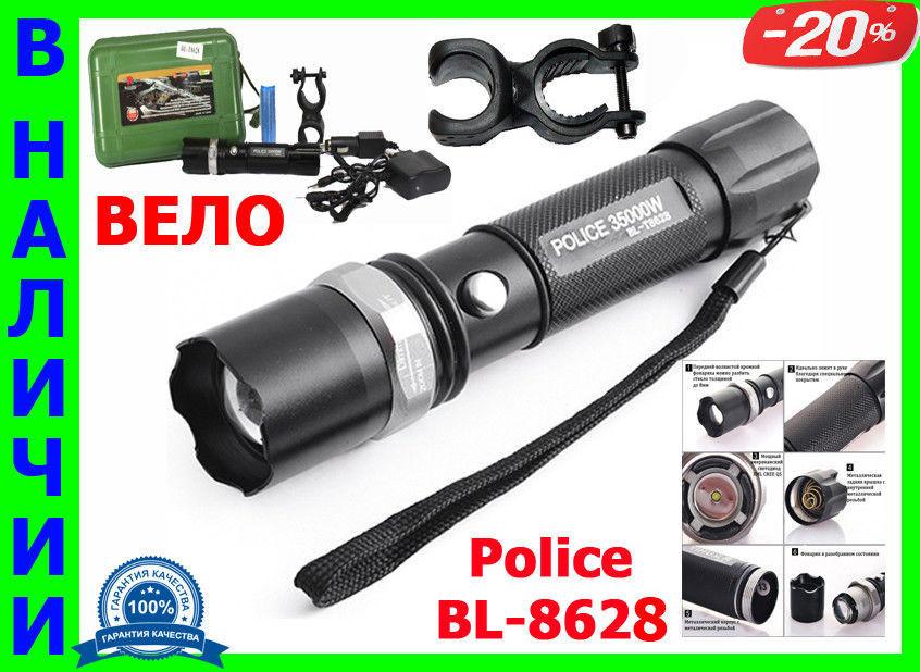 Фонарик тактический POLICE Bailong 8628 99000W велокрепление две зарядки аккумулятор 8800