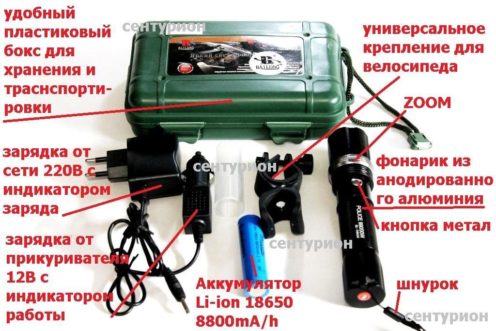Фонарик тактический POLICE Bailong 8628 99000W велокрепление две зарядки аккумулятор 8800 2