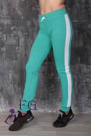 Спортивные штаны ярких цветов для девушек