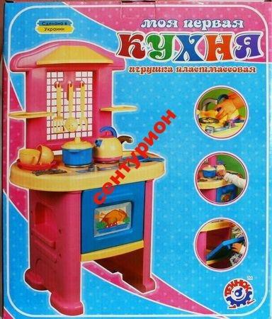 """Детская кухня 4 """"Моя первая кухня""""с набором посуды от Технок (Украина) 3"""