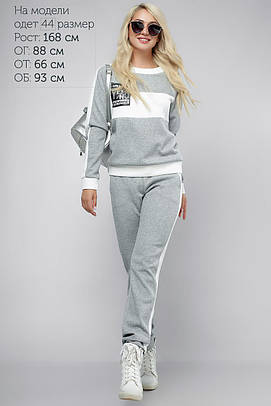 Женский костюм серый +