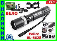 Фонарик вело тактический POLICE Bailong 8628 сверх мощный 99000W + бокс + крепление + две зарядки + АКБ + Zoom