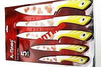 Набор ножей А-плюс 5 шт с керамическим покрытием и декором прорезиненная ручка