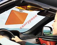 Антибликовый солнцезащитный козырёк для автомобиля Vision Visor HD  универсальный  антифара Оригинал!