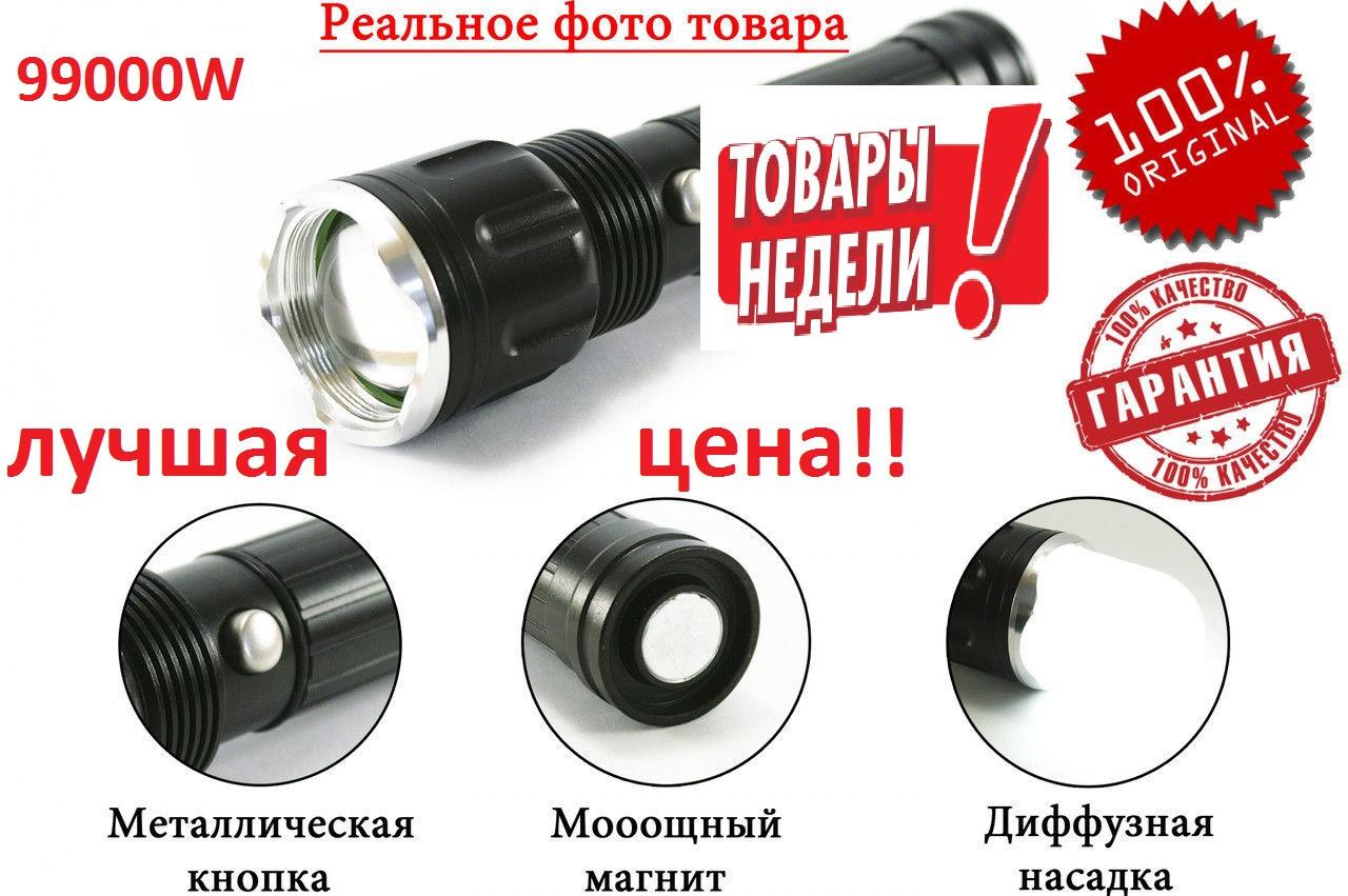 Фонарик тактический  POLICE  BL TS60-901 99000W две зарядки две диффузные  насадки магнит акб цвет серебро 2