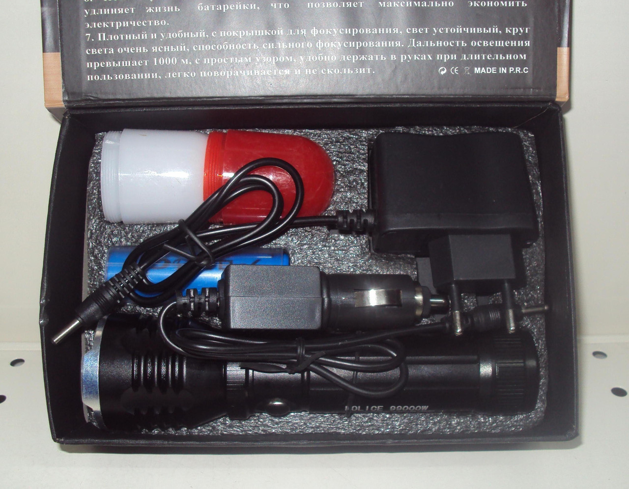 Фонарик тактический  POLICE  BL TS60-901 99000W две зарядки две диффузные  насадки магнит акб цвет серебро 4